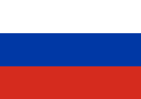 rus pasaportu tercümesi